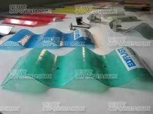 Пластиковый шифер - купить от компании Центр Стройпластик